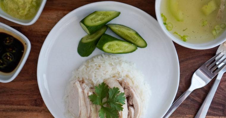 チキンライス (Steamed Chicken Rice/海南鶏飯)
