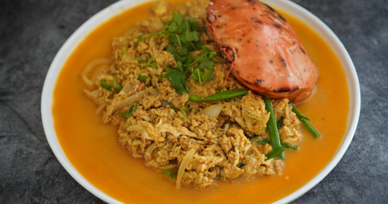 プーパッポンカリー(Stir Fried Crab with Curry Powder and Eggs/ปูผัดผงกะหรี่)