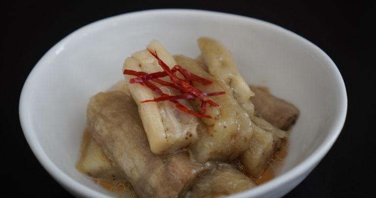 焼きなすのナムル (Baked Eggplant Namul)