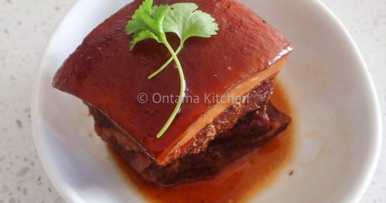 東坡肉 トンポーロー ( Dong Po Rou/ Braised Pork Belly/豚の角煮)