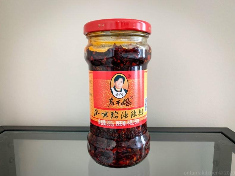 鶏肉入りラオガンマ(老干媽風味鶏油辣椒/LAO GAN MA Chicken Flavour Chilli Oil)
