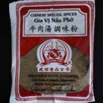 牛スープ用スパイス (牛肉湯調味粉/ Chinese Special Spices)