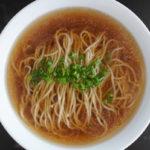 陽春麺 (阳春面/ Yang Chun Noodle Soup)