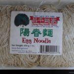 陽春麵(Yang Chun Noodle)