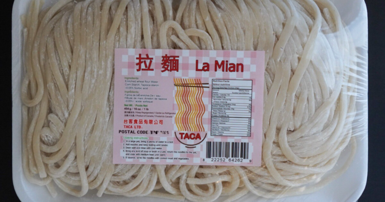 拉麺 (La Mian)