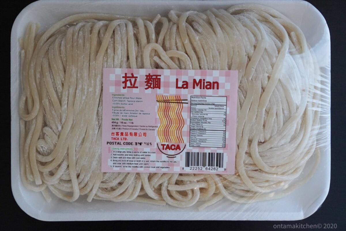La Mian