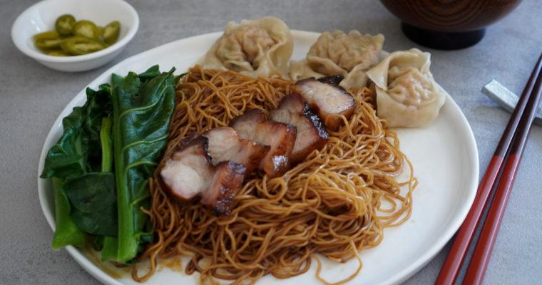 マレーシア風ワンタンミー (Kon Loh Wanton Mee)